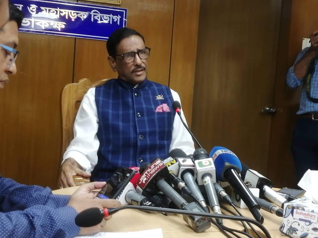 PM dealing with BCL issues: Quader