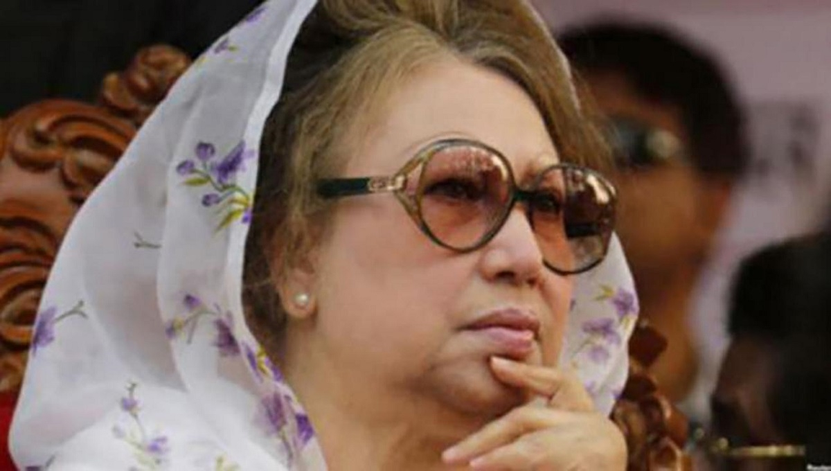 HC turns down Khaleda's bail plea in Zia Charitable Trust case