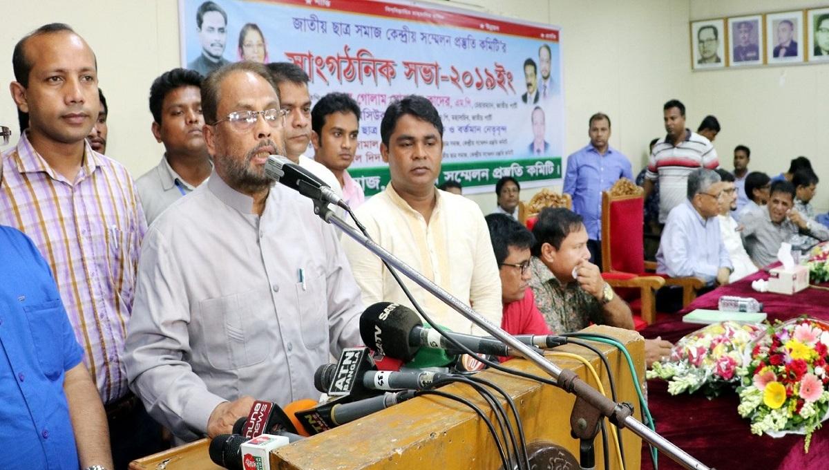 Jatiya Party council on Nov 21: GM Quader
