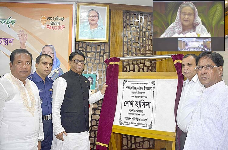 PM inaugurates 100pc electrification