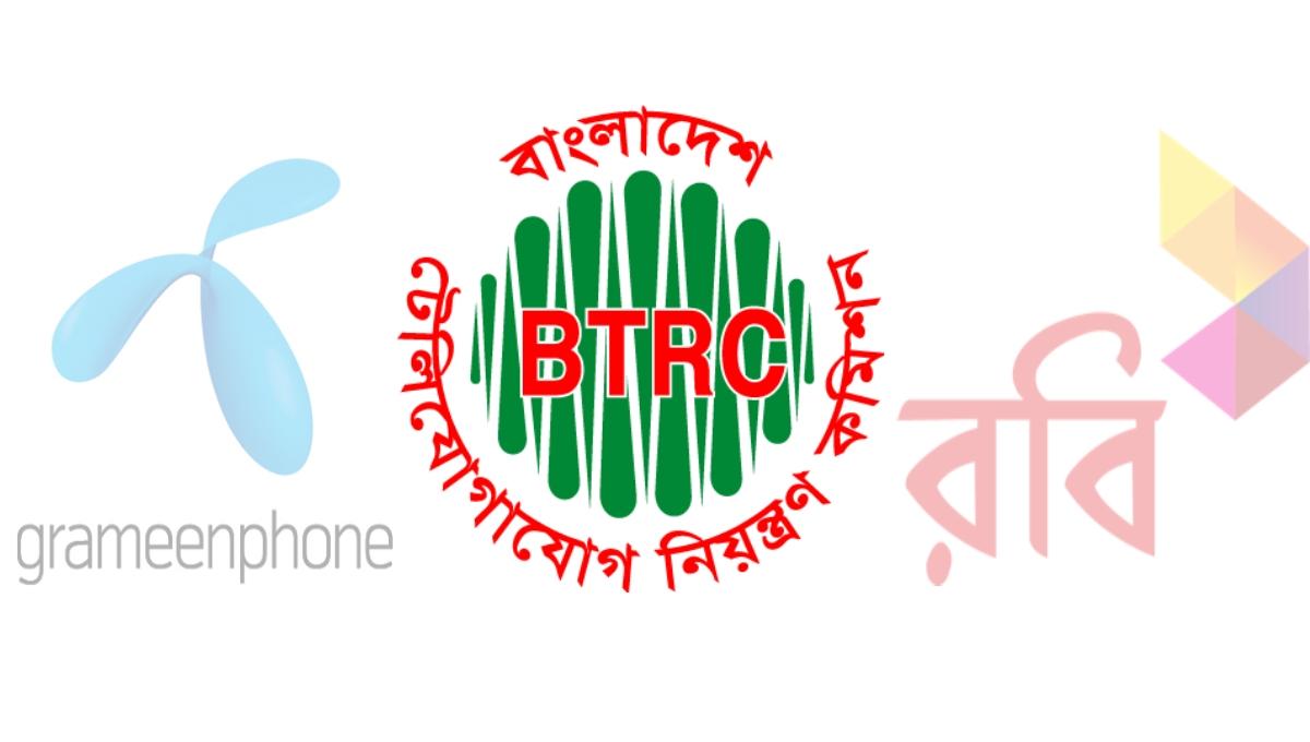 GP, Robi sue BRTC for 'faulty audit'