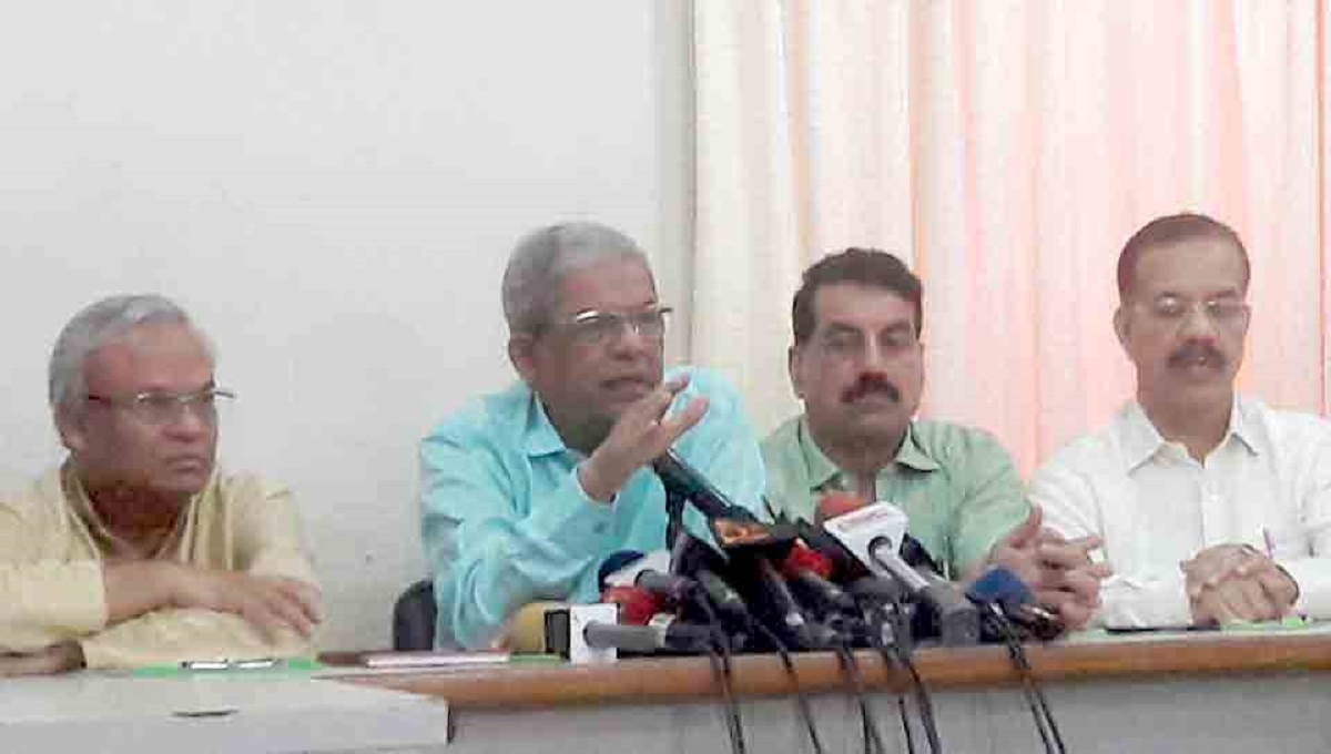 BNP announces 12-day progarmme seeking Khaleda's release