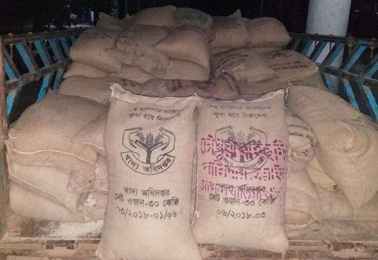 Over 120 sacks relief rice seized