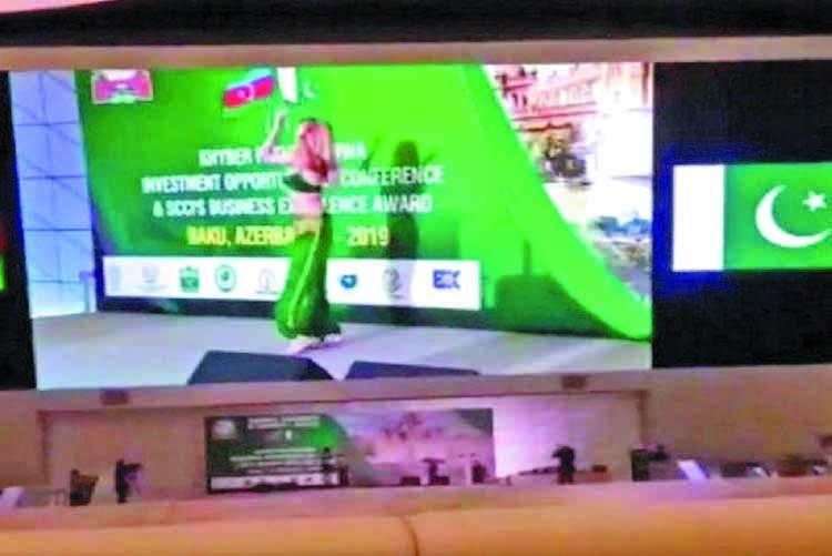 Belly dancers at Pak investment meet; 'Naya Pakistan way'