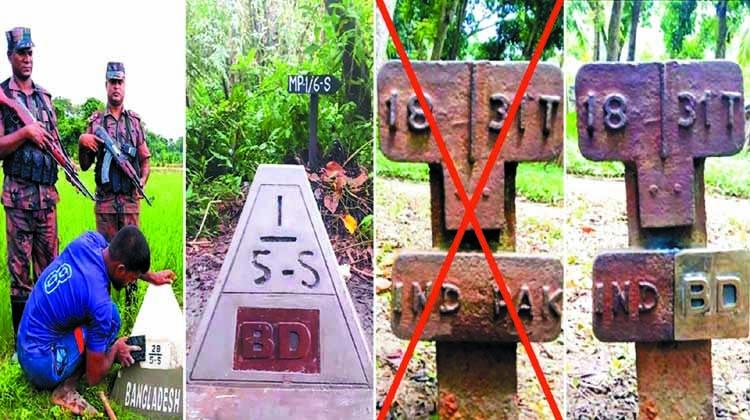 BGB removes Pak name from border pillars