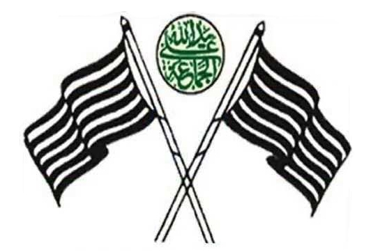 Jamiat Ulama-i-Hind supports Indian govt scrapping Article 370