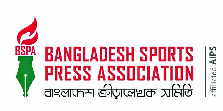 BSPA announces list of nominees for sports awards