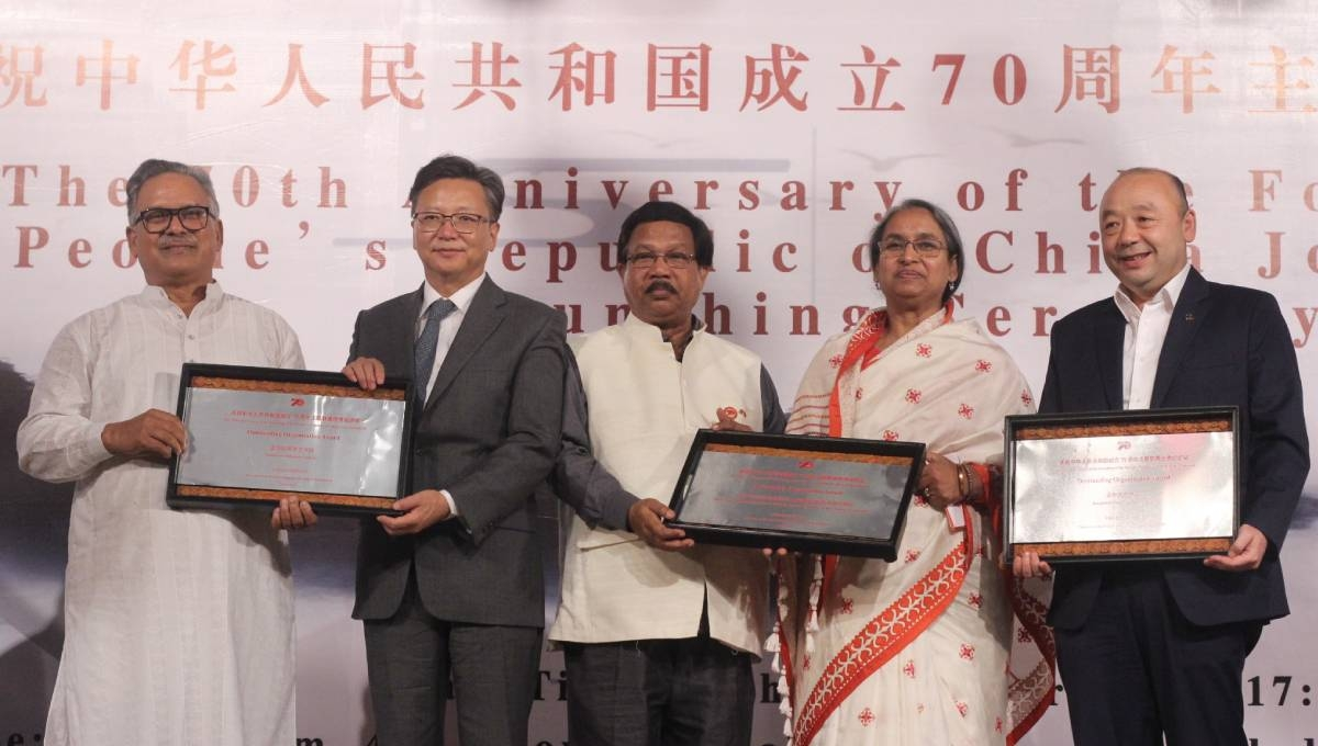 Shilpakala Academy receives 'Outstanding Organisastion award'