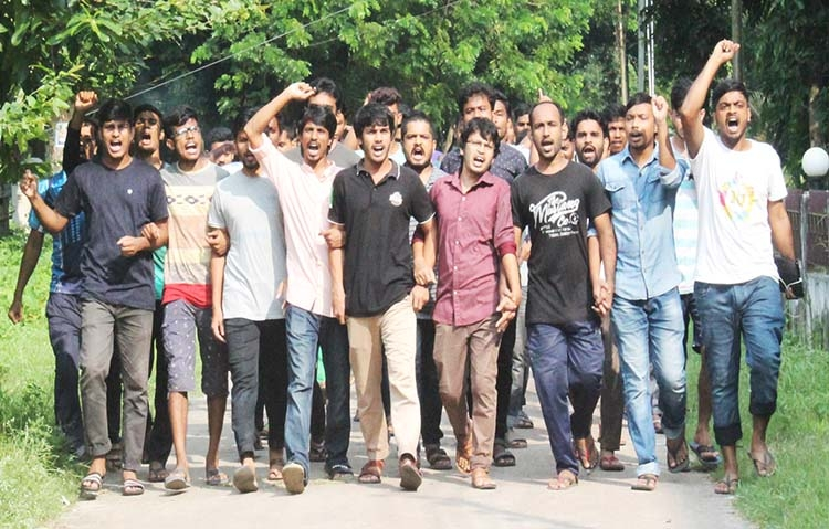 IU students demand justice for Abrar