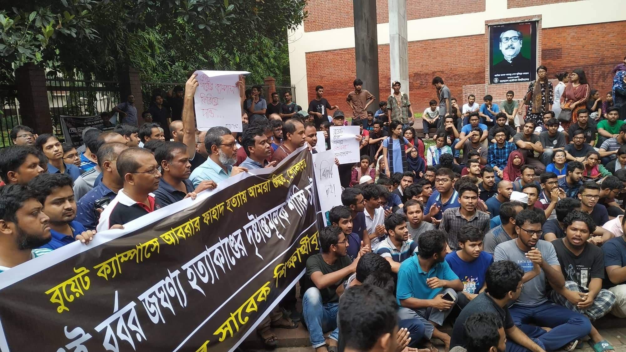 Buet students continue demo demanding justice for Abrar murder