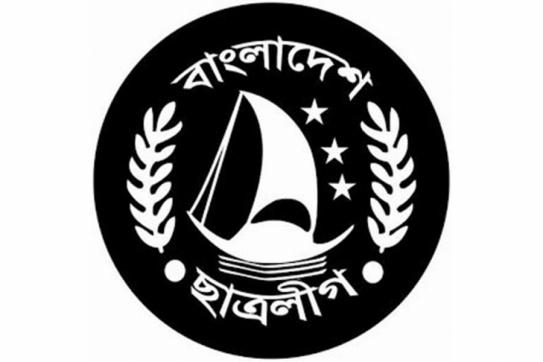 BCL expels its 11 leaders over BUET student death