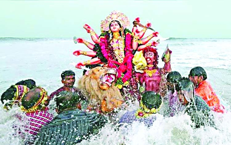 Durga Puja ends in Chattogram