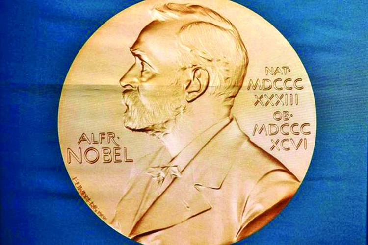 Nobel prize in physics goes to cosmic discoveries