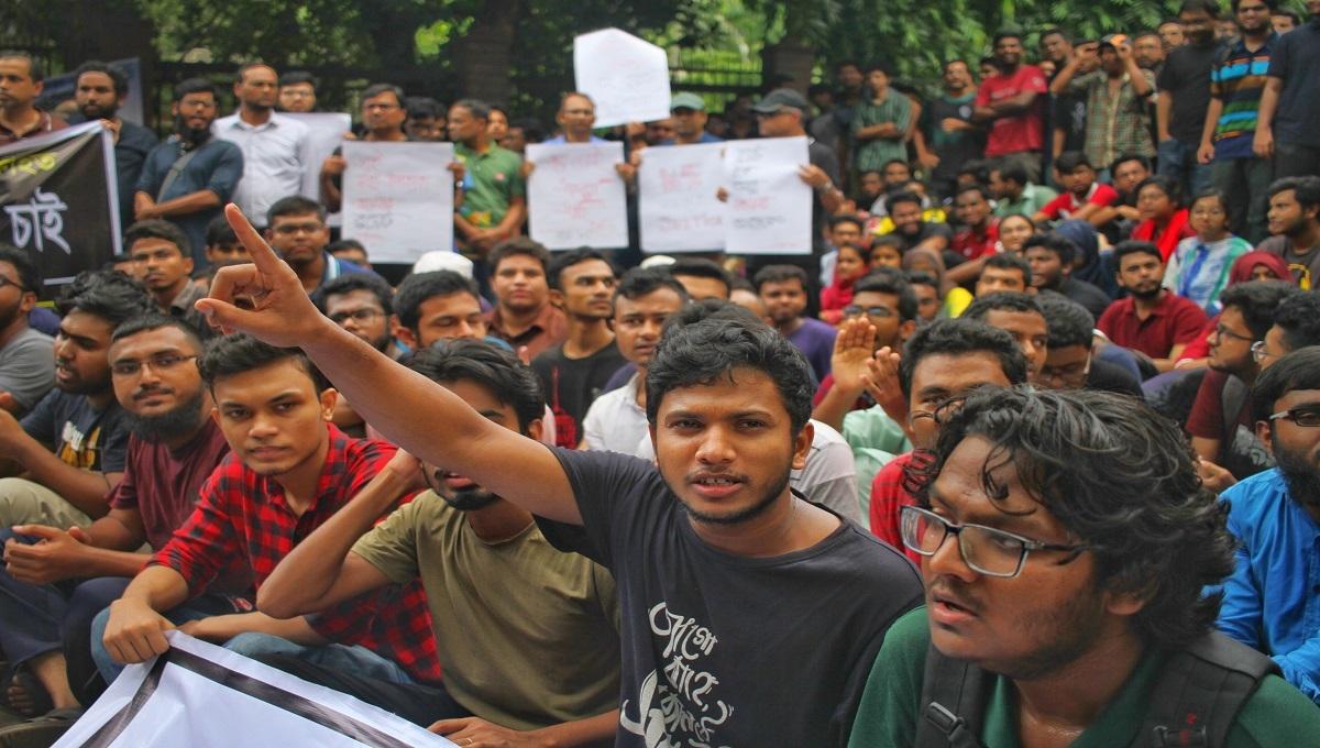 Abrar killing: Buet's Sher-e-Bangla Hall provost 'resigns'