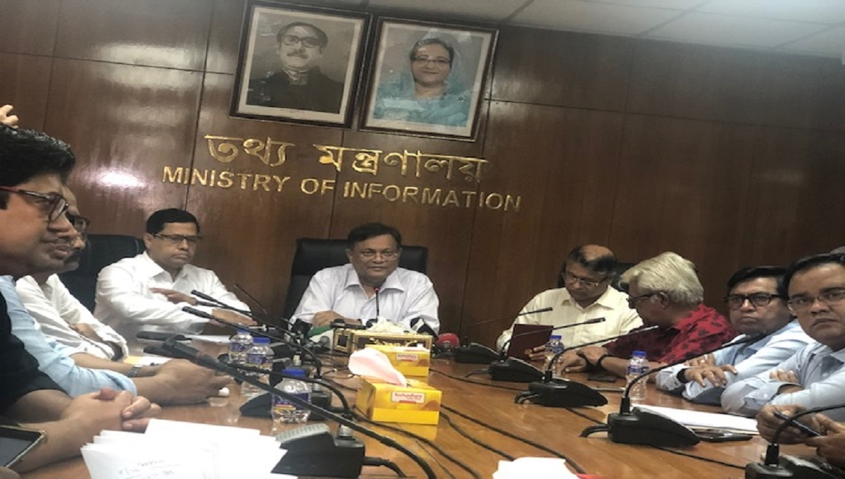 Showing foreign channels through DTH illegal: Hasan Mahmud