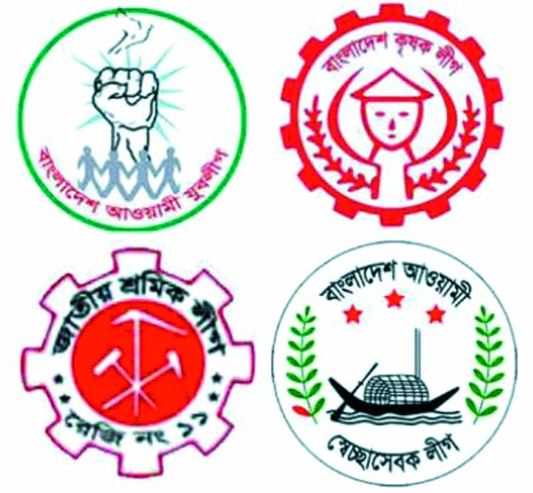 Councils of Jubo League, 3 other AL fronts in Nov