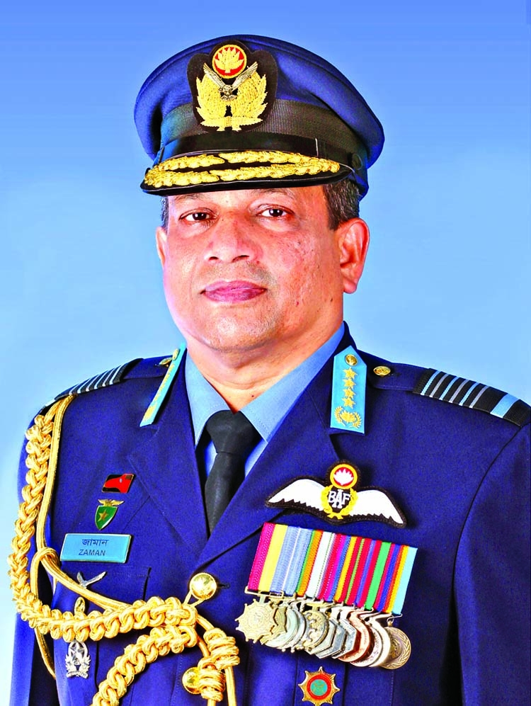 Air Chief hands out BAF Color awards
