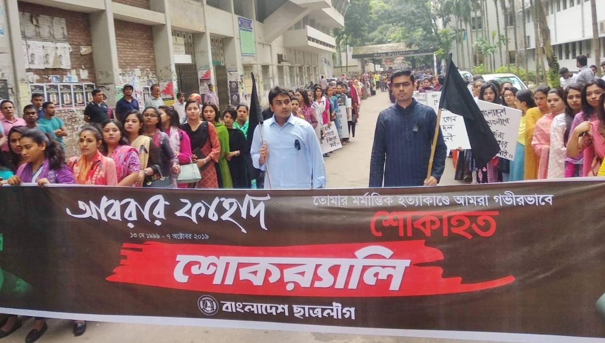 Buet students threaten to lock buildings