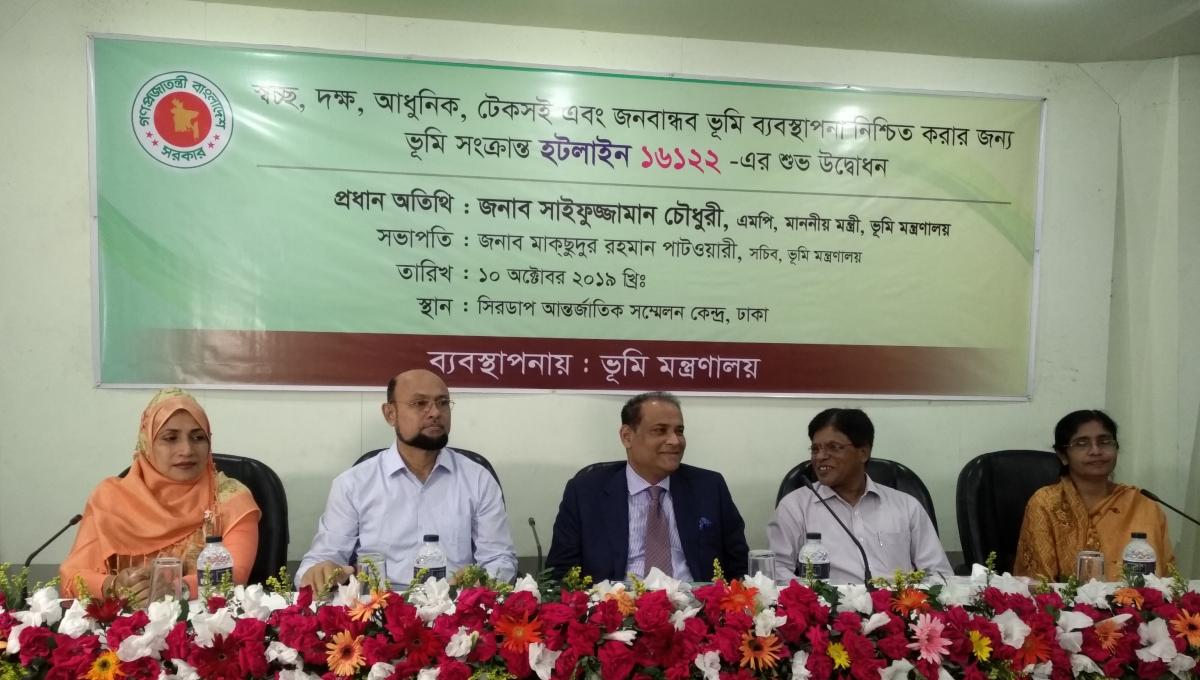 Land Ministry launches complaints hotline