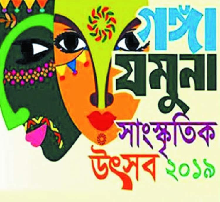 'Ganga-Jamuna Cultural Fest 2019'