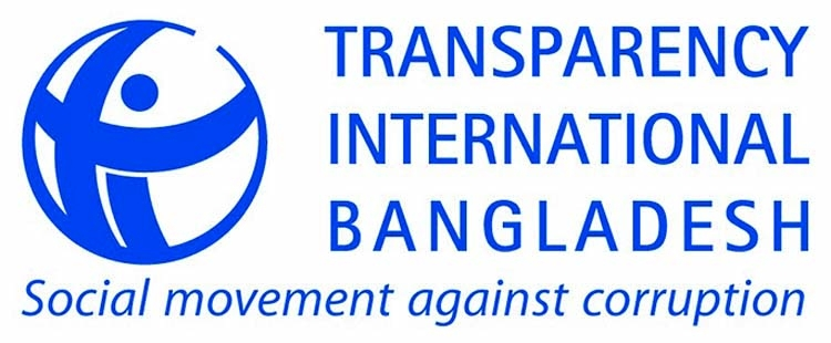 Free institutions from party politics: TIB