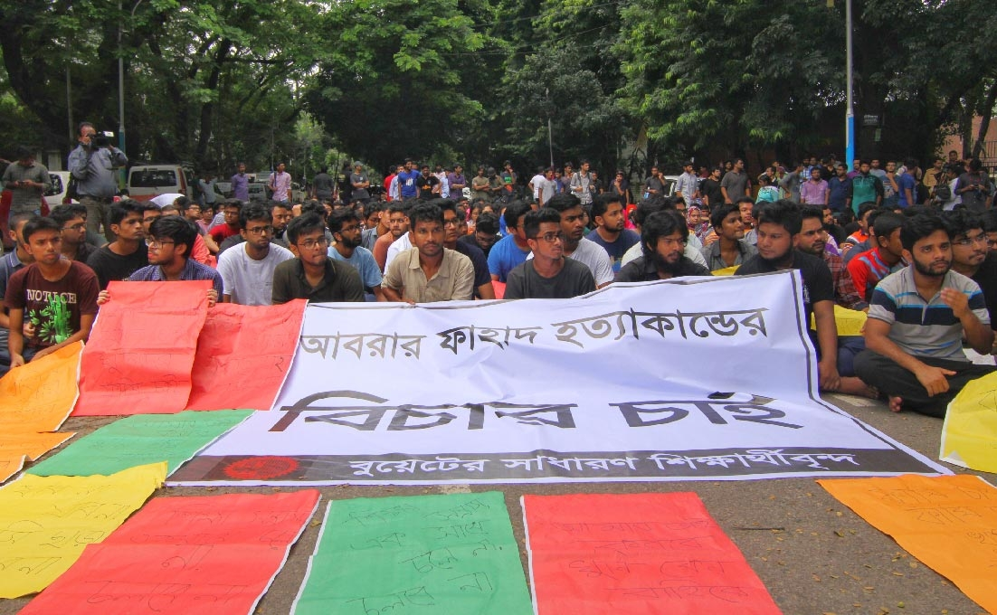 Buet students continue demonstrations; meeting with VC this afternoon