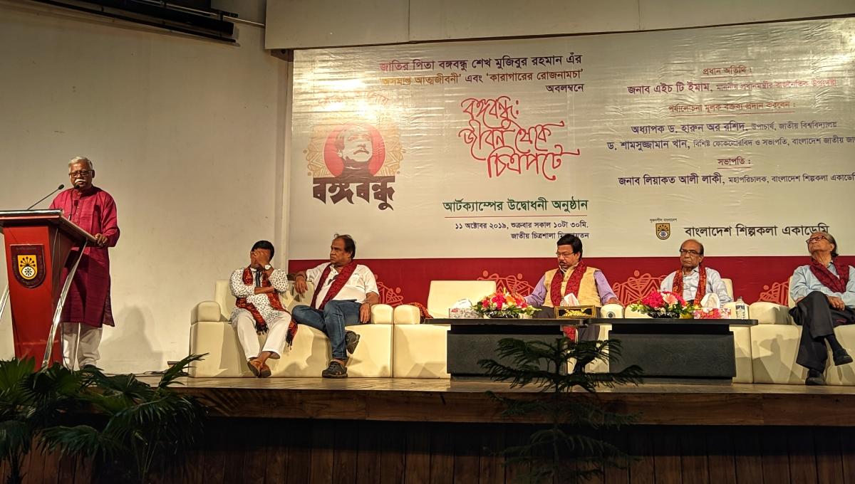 Shilpakala inaugurates art camp on Bangabandhu