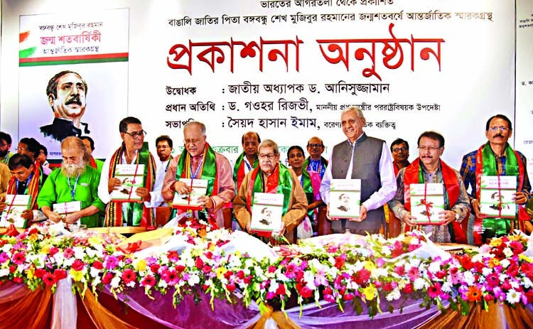 Bangabandhu's birth centenary book published