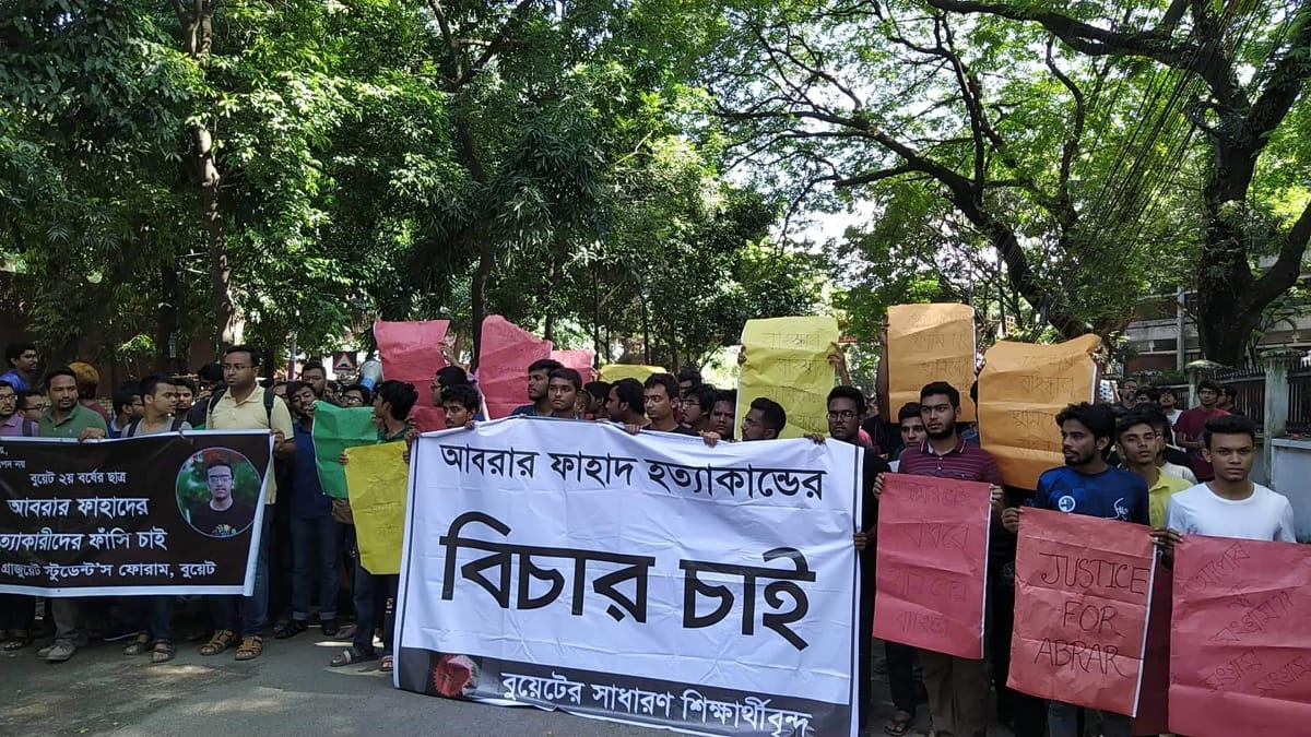 Protests resume on Buet campus; Students place 5-point demand