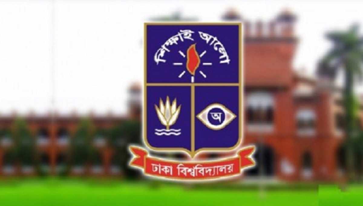 DU Kha unit results tomorrow