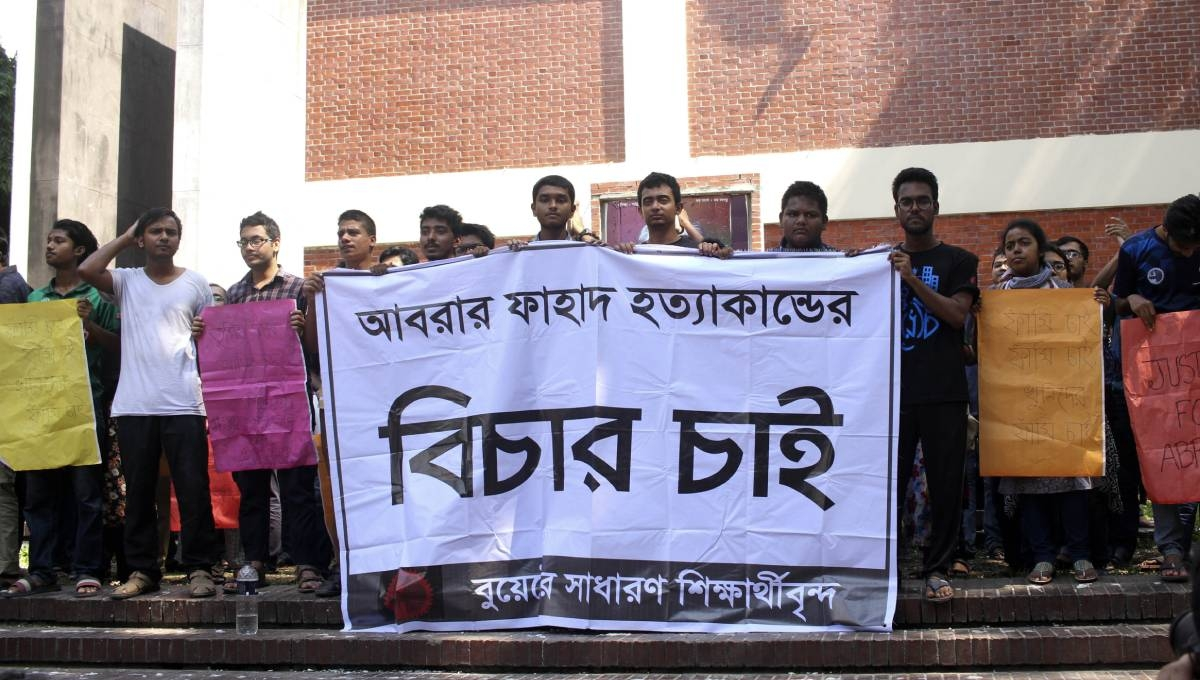 Buet students postpone protests for 2 days