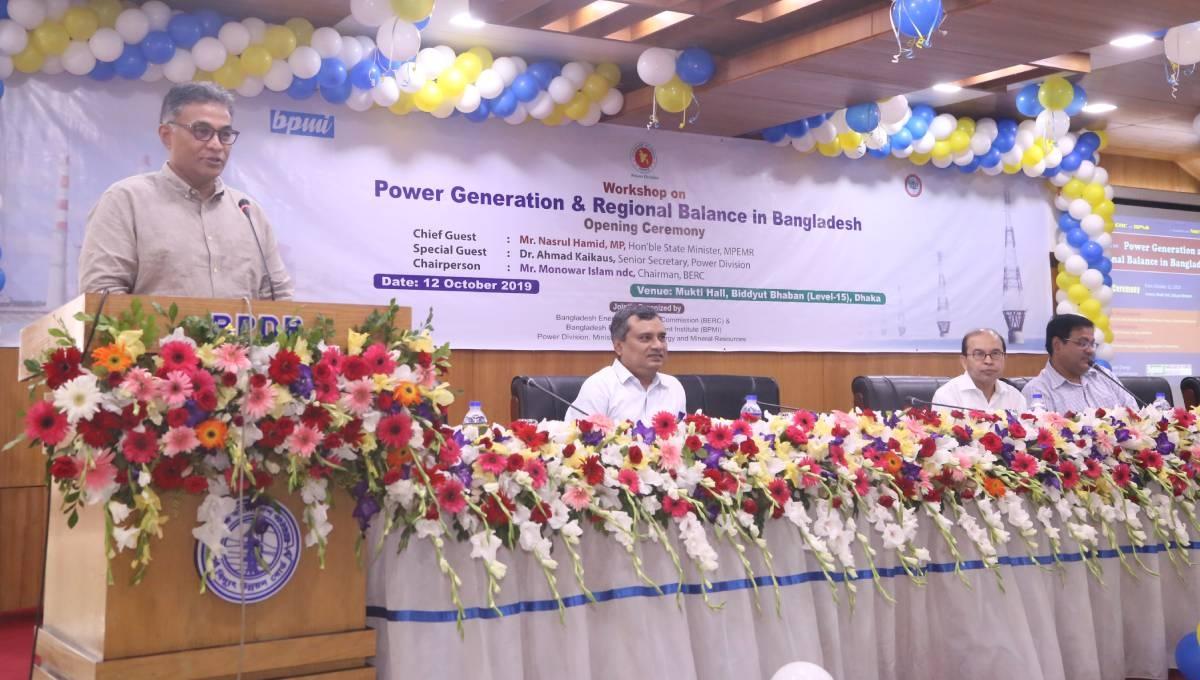 Surplus electricity boosts businessmen's confidence: Secretary