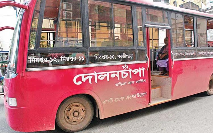 'Ladies Only' bus service in Dhaka City