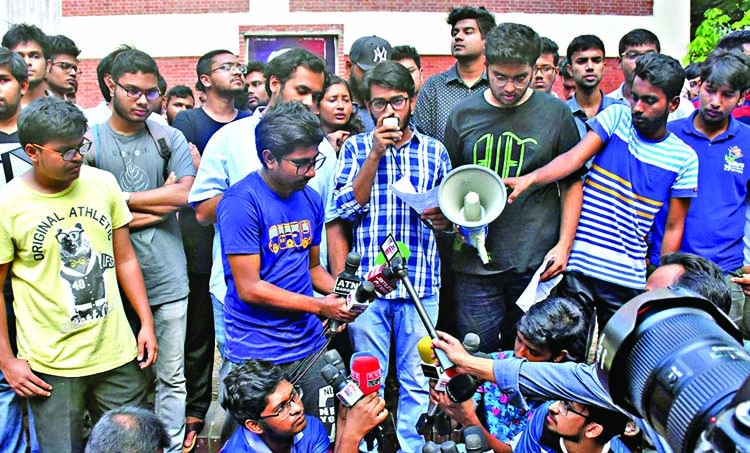 BUET students call off protest