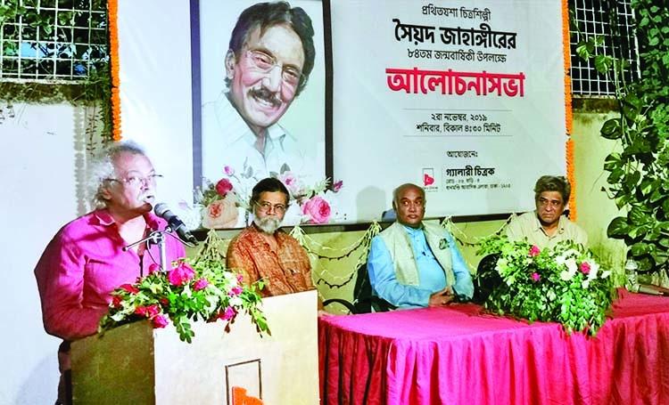 Veteran painter Syed Jahangir remembered
