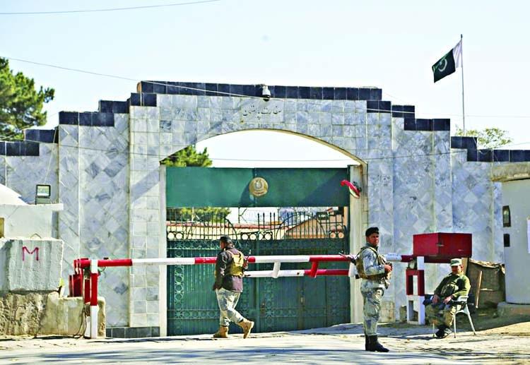 Kabul to probe Pakistan security complaint