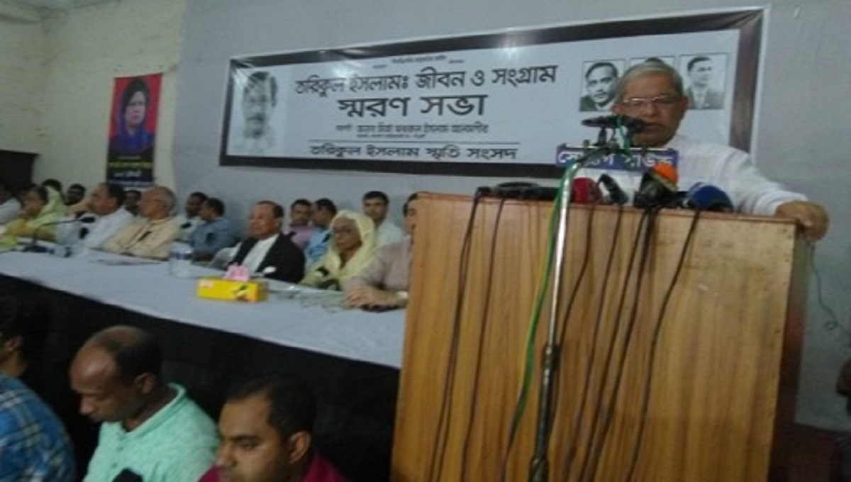 BNP assails govt for 'repressive acts'