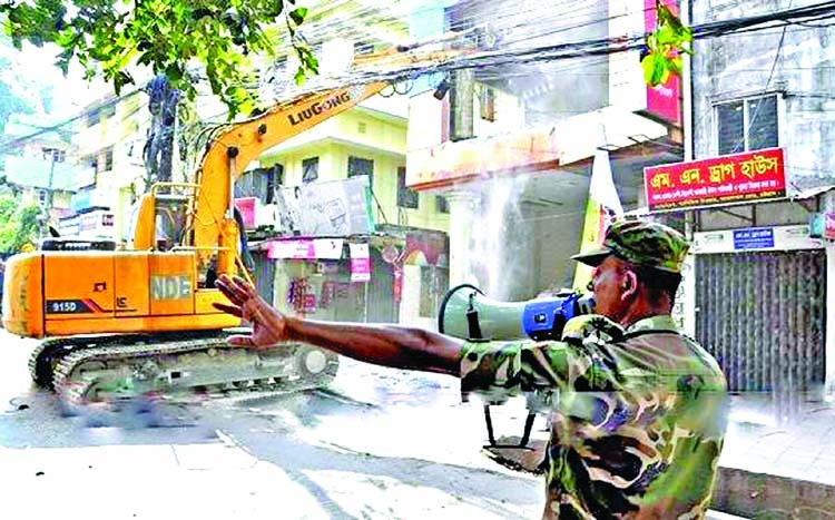 CDA demolition drive continues