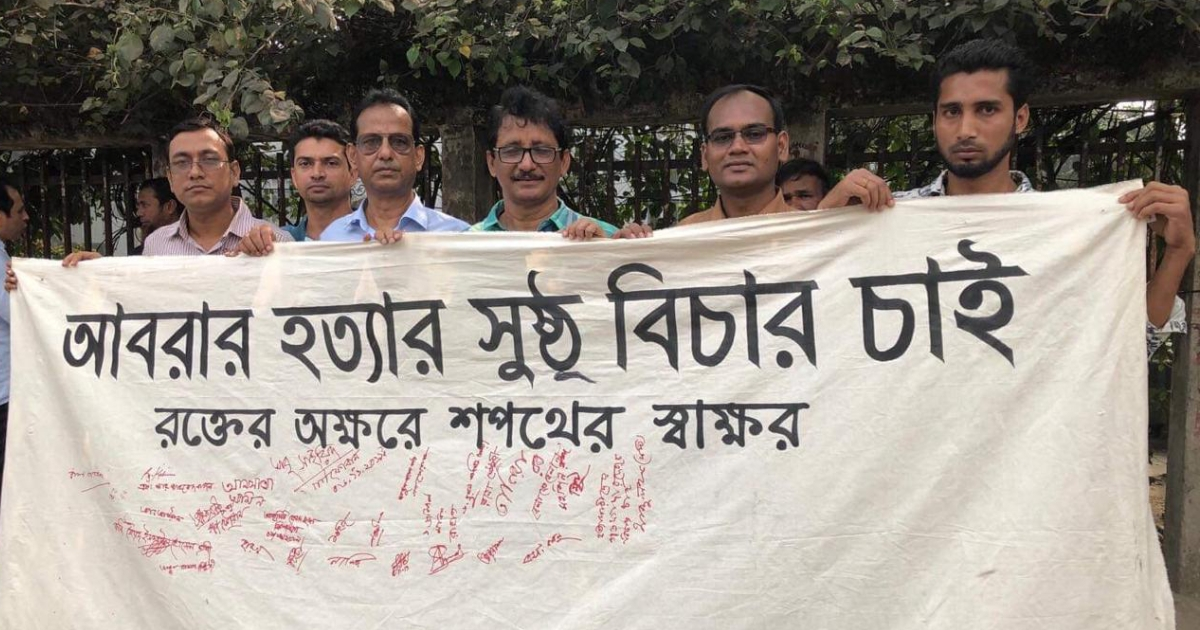 JOF launches signature campaign protesting Abrar murder
