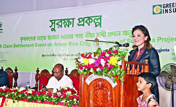 'Surokkha' ensures compensation to Aman farmers in Bogura