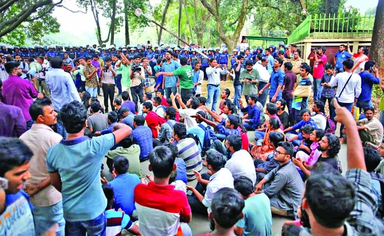 JU to use police to clear dormitories