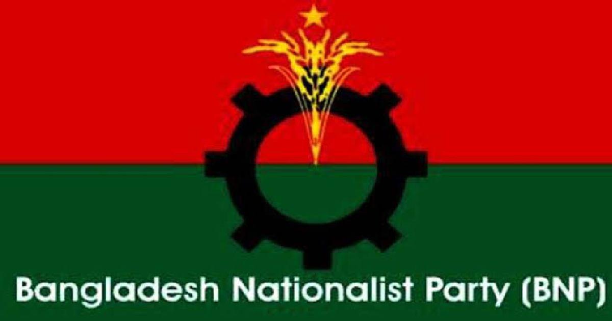 November 7: BNP pays tributes to Zia