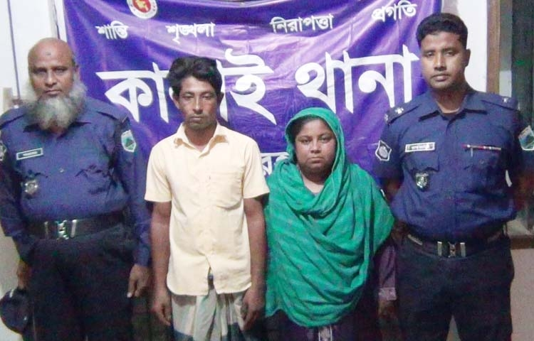 Couple arrested for selling kidneys in Jaipurhat