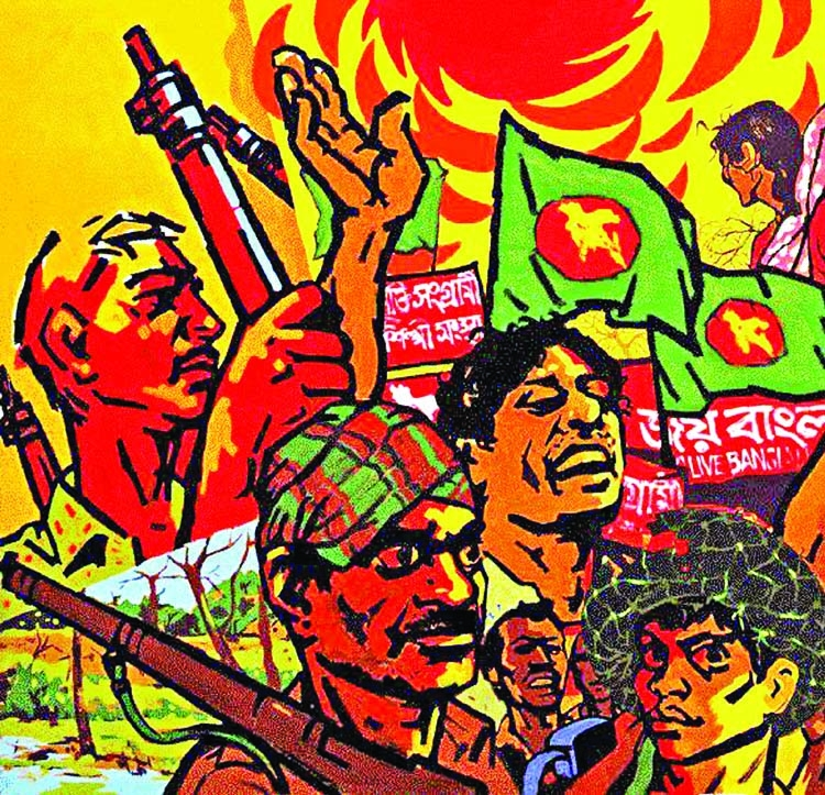 'List of Razakars to be unveiled before Dec 16'