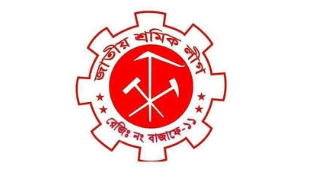 Fazlul Huq, Azam Khasru new Sramik League president, GS