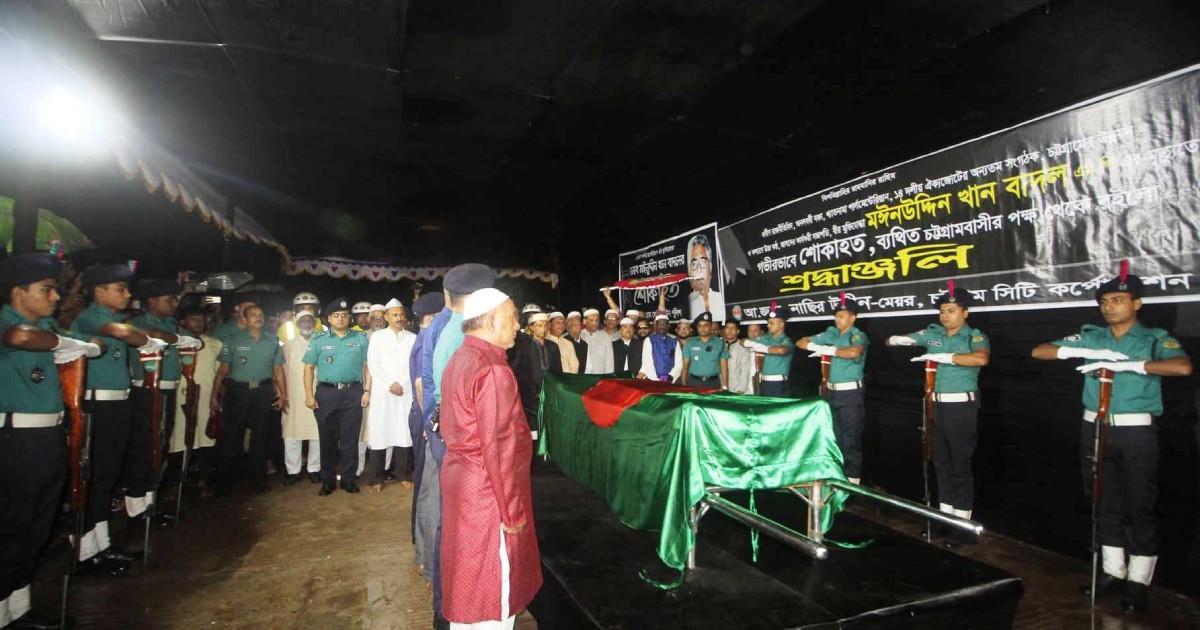 JSD leader Badal laid to rest