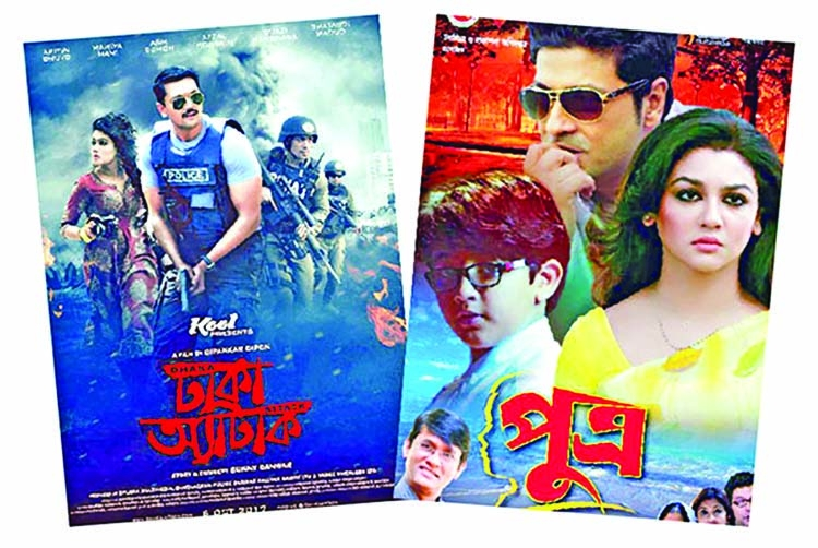'Dhaka Attack' and 'Putro' best films