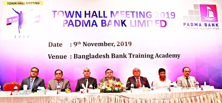 Padma Bank holds first 'town hall meeting'