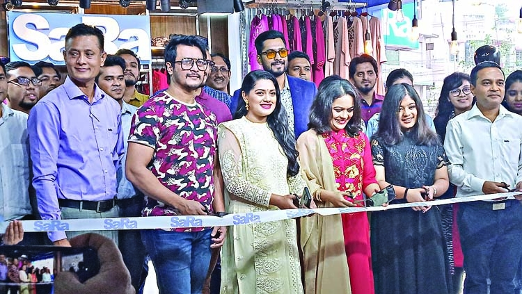 Sara outlet opened at Mohammadpur