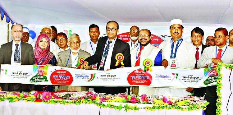 IBBL opens agent banking outlet at Brahmanbaria